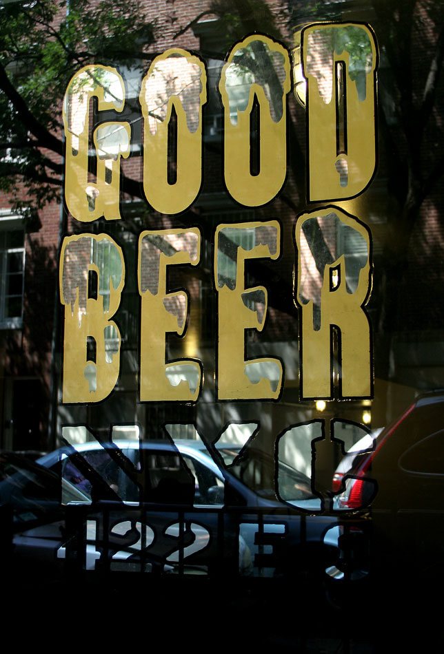 The Beer Nerd's Guide to Beer Nerd Stores